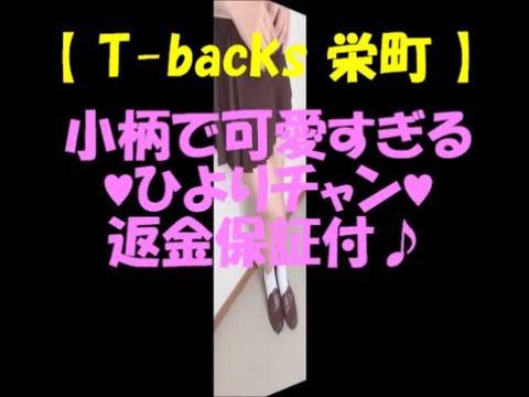 ★超ロリ系♡当店のコンセプトガール★
