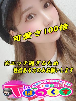 T-BACKS てぃ~ばっくす栄町店公式サイト ゆずさ